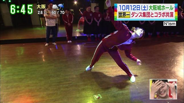 中村秀香 諸國沙代子 す・またん! 15