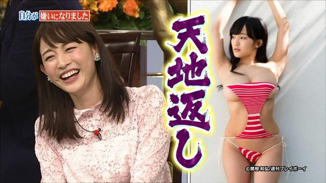 新井恵理那 所さんお届けモノです! ニュースキャスター 10