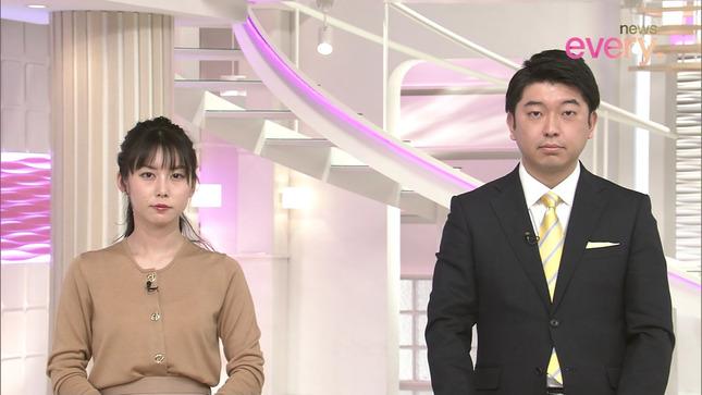 杉野真実 Going! news every 1