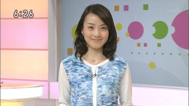 江崎史恵 おはよう日本 17