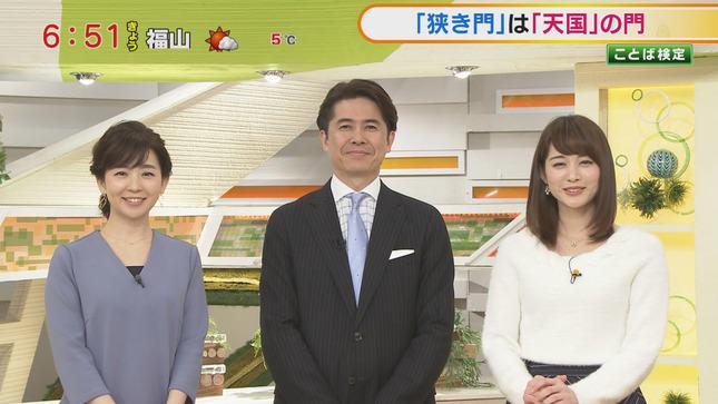 新井恵理那 グッド!モーニング 松尾由美子 15