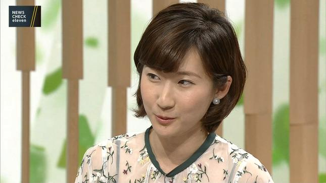 森下絵理香 ニュースチェック11 8