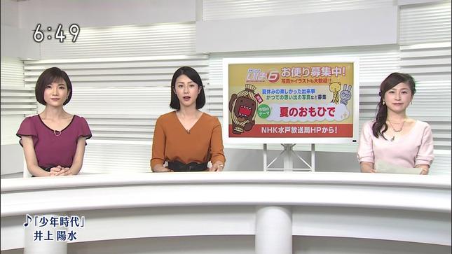 森花子 茨城ニュースいば6 奥貫仁美 15