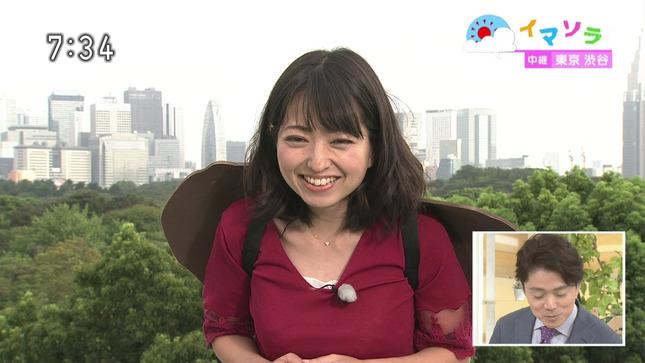 福岡良子 おはよう日本 5