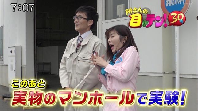 佐藤真知子 ズムサタ 目がテン! キユーピー3分クッキング 4