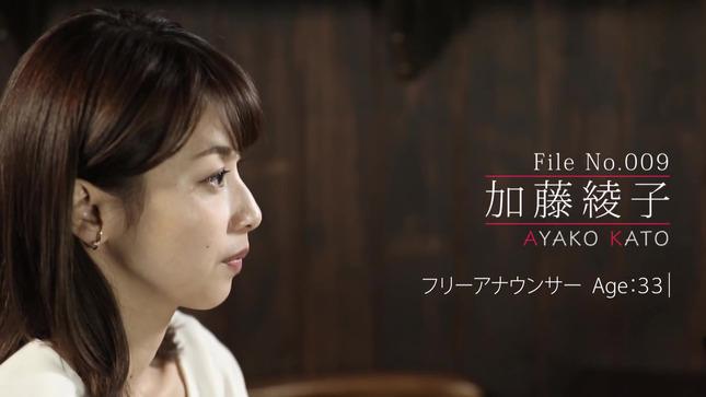 加藤綾子 クラシック音楽館 N響ほっとコンサート4