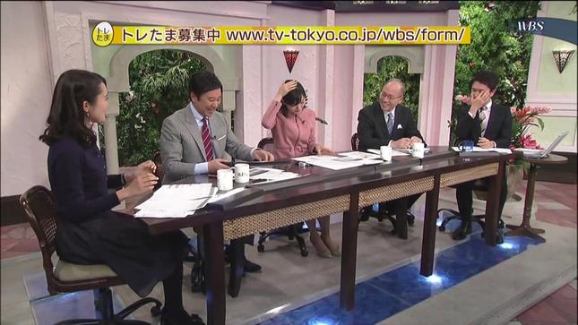 大江麻理子 ワールドビジネスサテライト 9