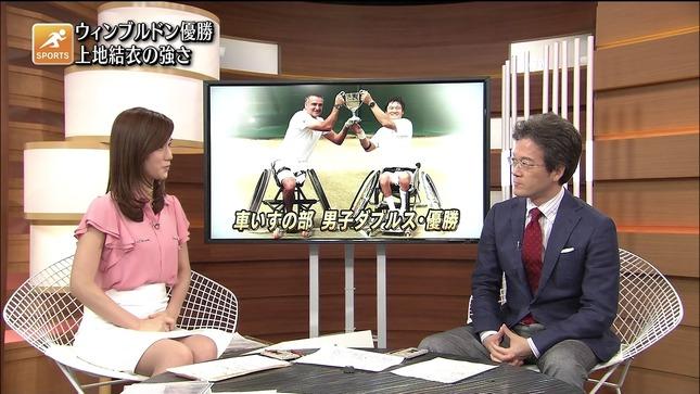 黒木奈々 国際報道2014 08