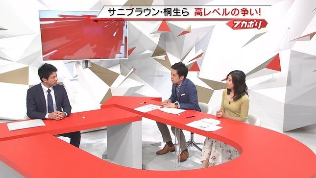 臼井佑奈 Dスポ まるごと 15