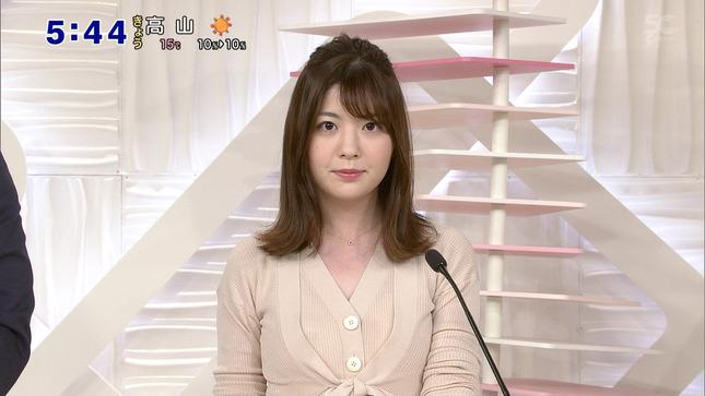 佐藤真知子 ズームイン!!サタデー 所さんの目がテン! 1