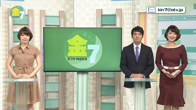 金城わか菜 金7 おきCORE 4