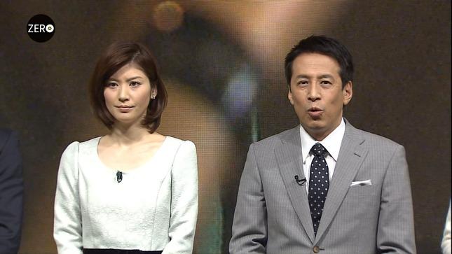 鈴江奈々 NewsZERO キャプチャー画像 01