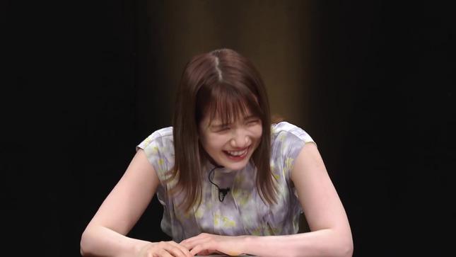 弘中綾香 太田伯山★未公開トーク 14