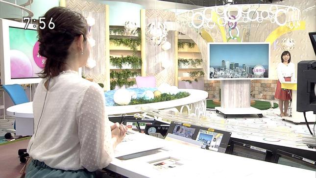 橋詰彩季 列島ニュース おはよう東海 14