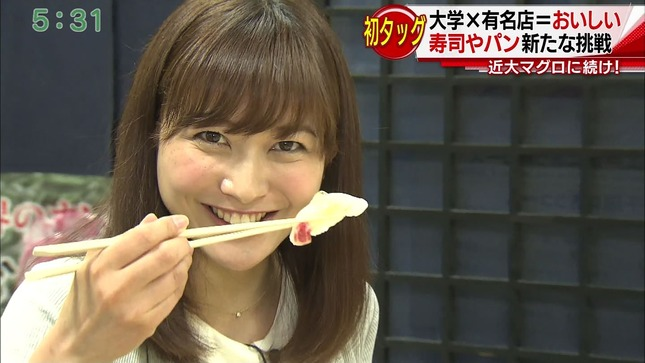 久冨慶子 スーパーJチャンネル やべっちFC おかず 2
