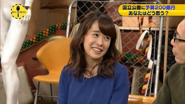 片山千恵子 所さん!大変ですよ 8