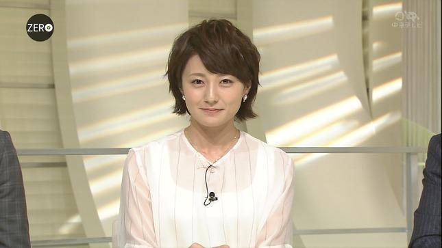 久野静香 NewsZero 09