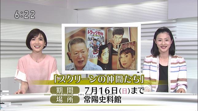 森花子 茨城ニュースいば6 9