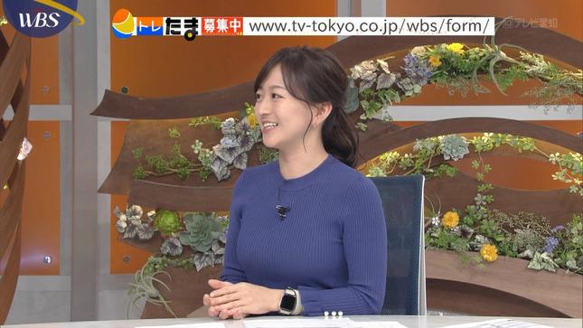 片渕茜 ワールドビジネスサテライト 21