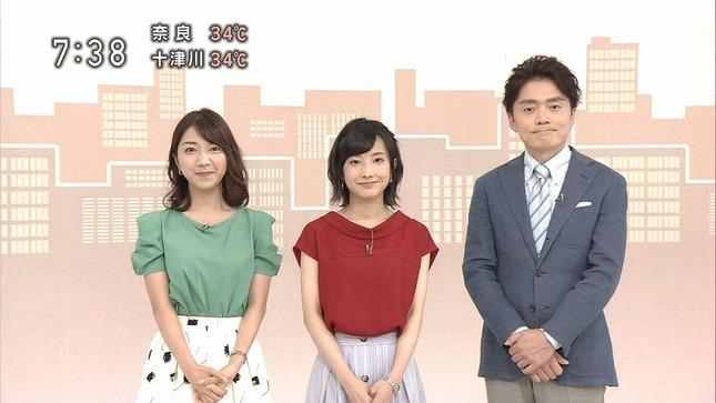 林田理沙 ブラタモリ おはよう日本 10