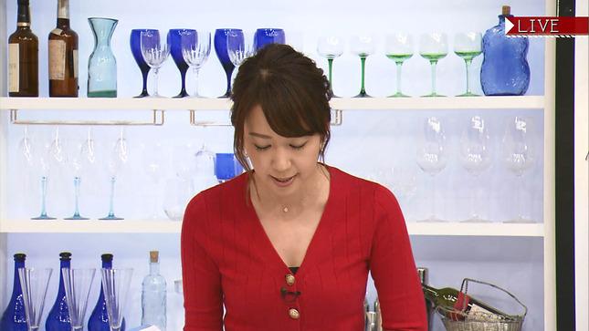 須黒清華 秋の激ウマ食材探検隊 6