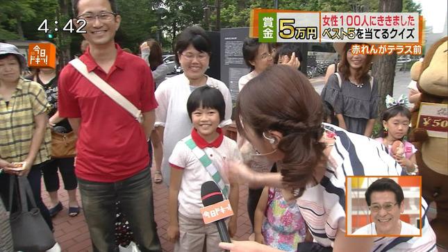 石沢綾子 高橋友理 イチオシ!モーニング 今日ドキッ! 13
