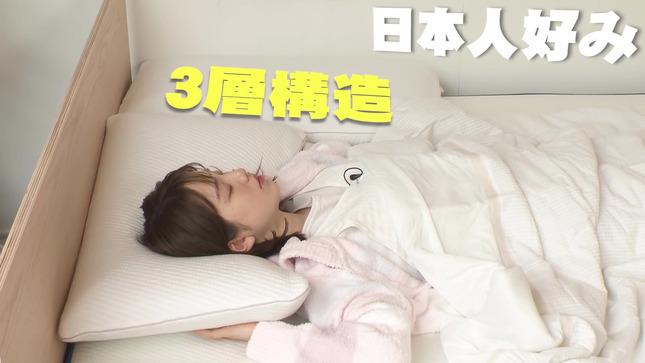 弘中綾香 話題マットレスで寝心地検証!! 9