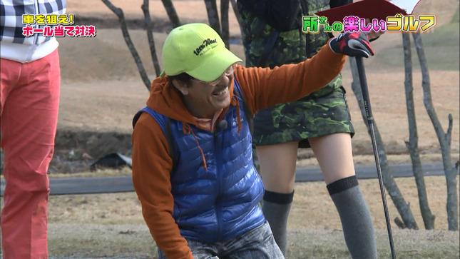 繁田美貴 所さんの楽しいゴルフ 15