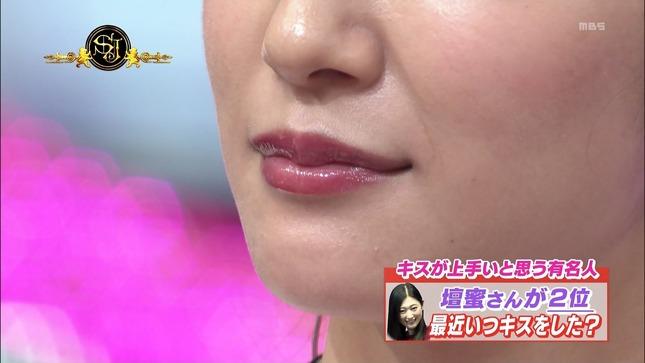 吉田明世 白熱ライブビビット サンデー・ジャポン 11