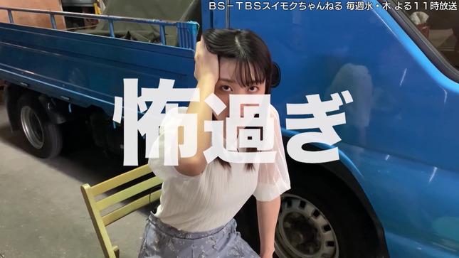 山本里菜 スイモクチャンネル 18