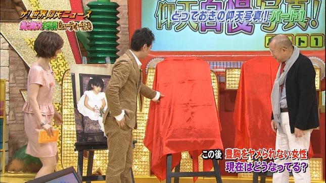 鈴江奈々 ザ!世界仰天ニュース 年またぎ年末年始2連発! 12