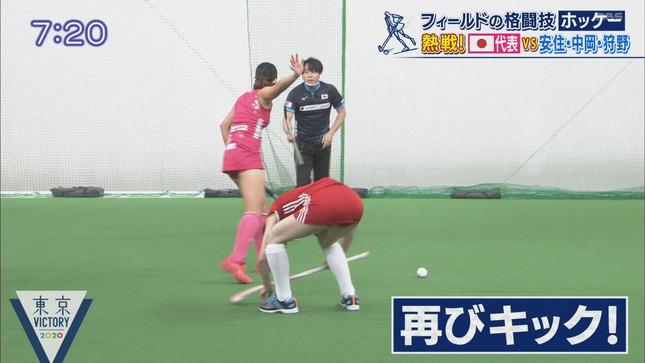 山形純菜 東京VICTORY 9