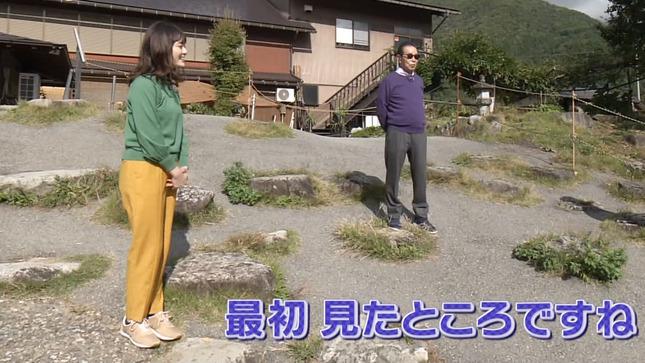 浅野里香 ブラタモリ 12