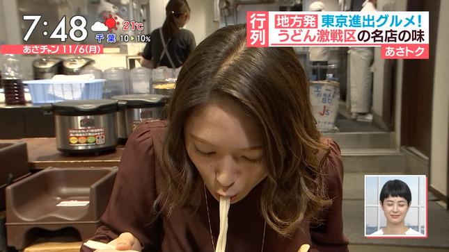 小林由未子 Nスタ あさチャン! 4