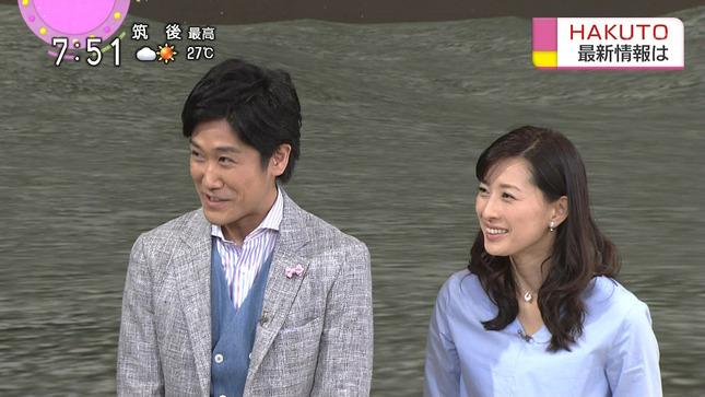小郷知子 おはよう日本 16