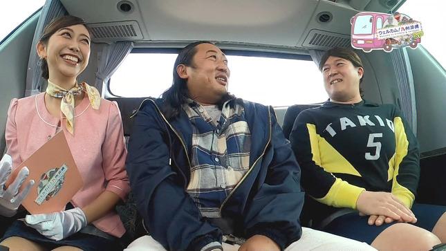 庭木櫻子 ウェルカム!九州沖縄 3