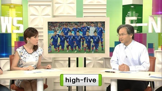 吉竹史 田中泉 ニューステラス関西 ニュースで英会話 02