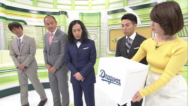 秋元玲奈 追跡LIVE!SPORTSウォッチャー 24