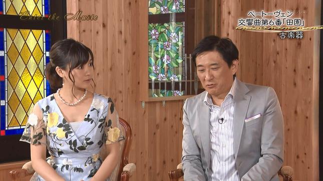 繁田美貴 ワタシが日本に住む理由 エンター・ザ・ミュージック 6