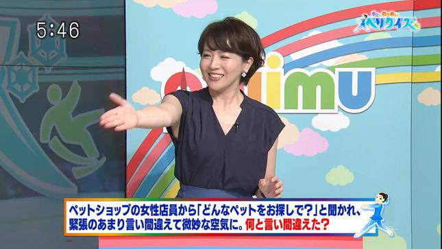 大橋未歩 5時に夢中! 15