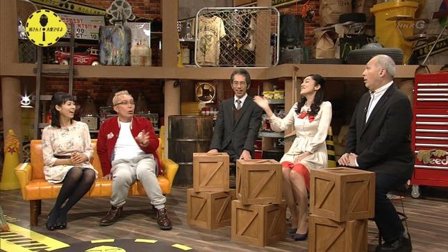 久保田祐佳 紅白宣伝部 所さん!大変ですよ年末SP 03