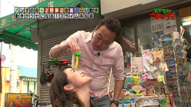 福田典子 モヤモヤさまぁ~ず2 14