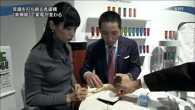 大江麻理子 ワールドビジネスサテライト 05