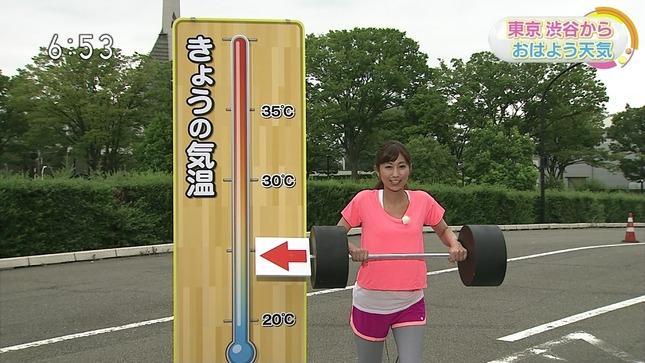 酒井千佳 おはよう日本 1