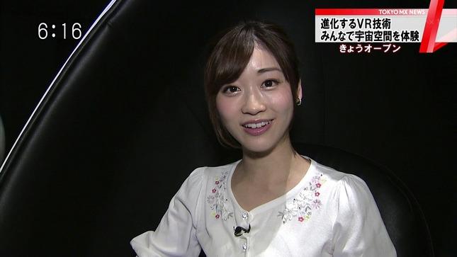 牧野結美 TokyoMxNews 7