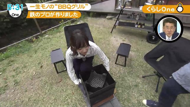 速水里彩 ニュースOne 7