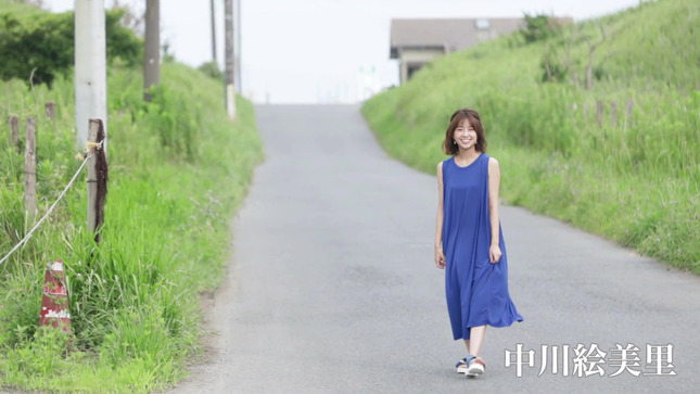 中川絵美里 原色美人キャスター大図鑑2020 7