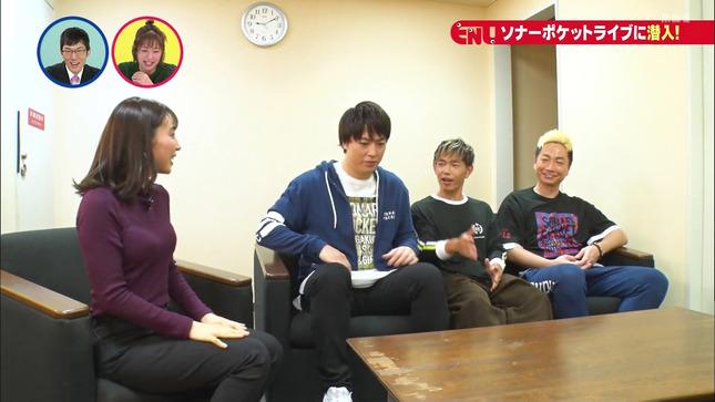 野嶋紗己子 ENT ソナポケライブを初体験 18