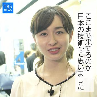 宇賀神メグ TBS NEWS 19