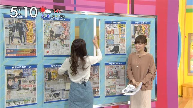 伊東楓 はやドキ! あさチャン! 上村彩子 16